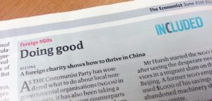 Includedin china was featured in the Economist