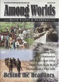 Among_Worlds_magazine
